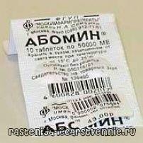 Абомин. Инструкция по применению