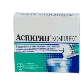 Ацетилсалициловая кислота при беременности