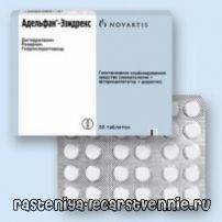 Адельфан-Эзидрекс, инструкция по применению – препараты для понижения артериального давления