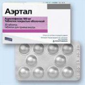 Аэртал таблетки: применение, инструкция по применению, аналоги, противопоказания