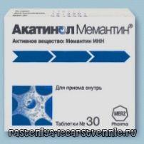 Акатинола мемантин - инструкция по применению