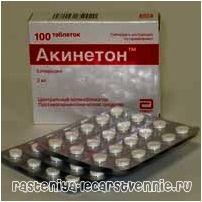 Акинетон: об инструкции по применению, аналогах лекарства