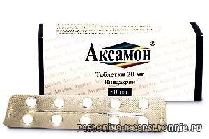 Аксамон – об инструкции по применению таблеток, аналогах