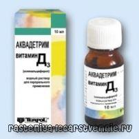 Аквадетрим: об инструкции по применению, как принимать, аналогах, передозировке, составе, побочных эффектах