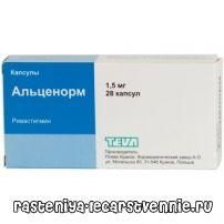 Альценорм - инструкция по применению, описание препарата