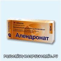 Алендронат - об инструкции по применению, аналогах лекарства