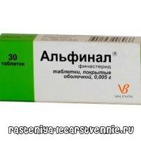 Альфинал - инструкция по применению, аналоги лекарства