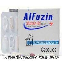 Альфузозин - инструкция по применению, аналоги