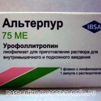 Альтерпур - инструкция по применению, описание препарата