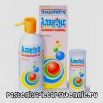 Алвитил – об инструкции, составе, аналогах витаминов