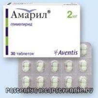 Амарил – инструкция, аналоги, состав таблеток