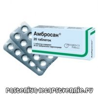 Амбросан – инструкция (отхаркивающий и муколитический препарат)