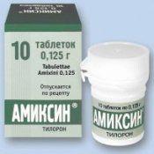 Амиксин применение для детей и взрослых, инструкция по применению, аналоги, состав, побочные действия, показания
