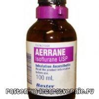Анестезия при операции: препарат для анестезии Аерран