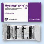 Аугментин 2: инструкция по применению, применение таблетки, дозировка ребенку и взрослому