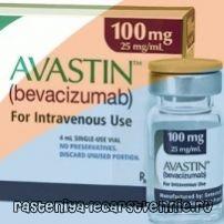 Авастин: инструкция по применению, лечение авастином