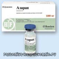 Азаран: инструкция по применению антибиотика