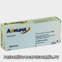 Азицид: инструкция по применению, аналог антибиотика