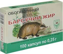 Упаковка барсучьего жира