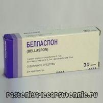 Белласпон - инструкция, применение, показания, противопоказания, действие, побочные эффекты, аналоги, дозировка, состав