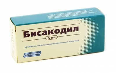 Бисакодил для похудения. Отзывы