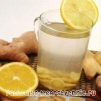 Чай с имбирем и лимоном, рецепты
