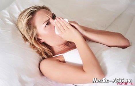 Jak leczyć katar w okresie ciąży