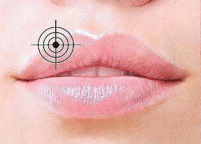 Чем лечить простуду на губах