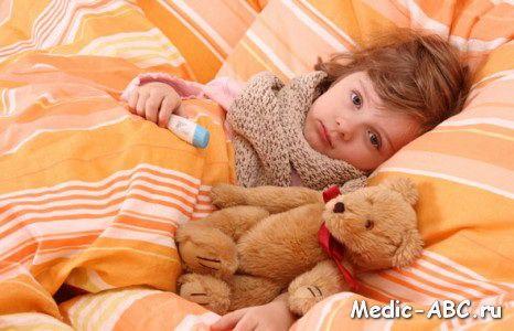 Чем лечить простуду у ребенка