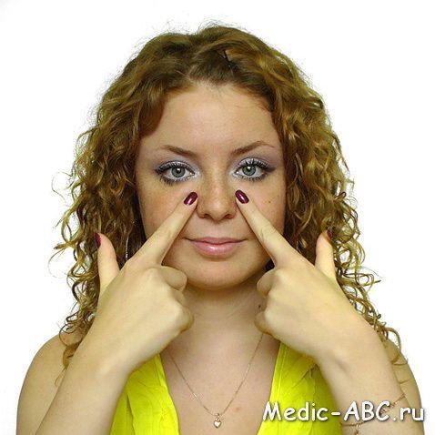 Niż w leczeniu przekrwienia błony śluzowej nosa