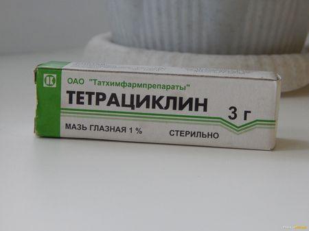 glaznaya-tetraciklinovaya-maz_3