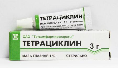 glaznaya-tetraciklinovaya-maz_5