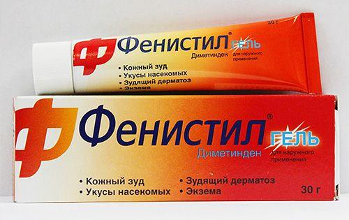 «Фенистил-гель»: недорогие аналоги препарата