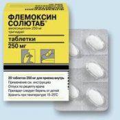 Флемоксин Солютаб: применение, инструкция по применению, показания