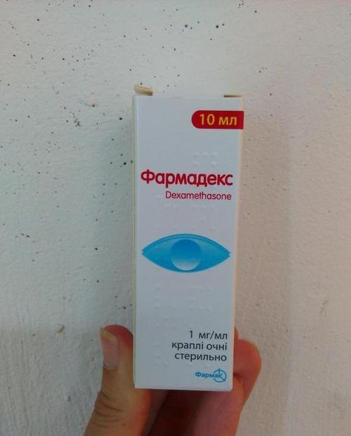 glaznye-kapli-farmadeks_4