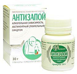Гомеопатические препараты от алкоголя