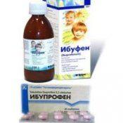 Ибупрофен: применение для детей, инструкция, показания к применению, аналоги, противопоказания