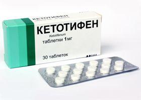 Инструкция по применению Кетотифена