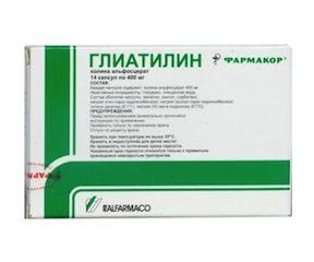 Инструкция применения Глиатилина