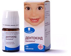 Инструкция таблеток Дентокинд
