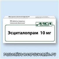 Эсциталопрам - инструкция, применение, показания, противопоказания, действие, побочные эффекты, аналоги, дозировка, состав