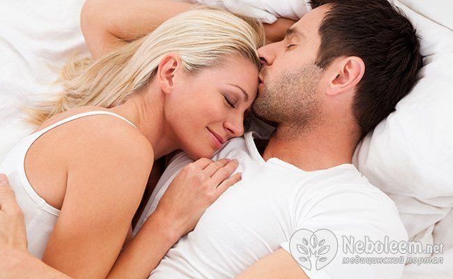 Шаг 5 - интимные отношения
