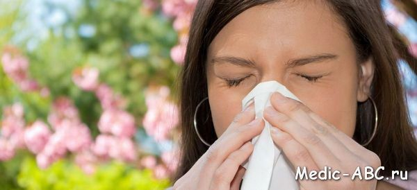 Jak leczyć zimne lato?