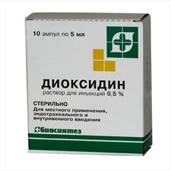 Как применять Диоксидин?