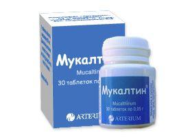 Как принимать Мукалтин в таблетках?