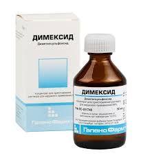 Как разводить димексид?