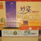 Китайские капсулы - таблетки Миаози