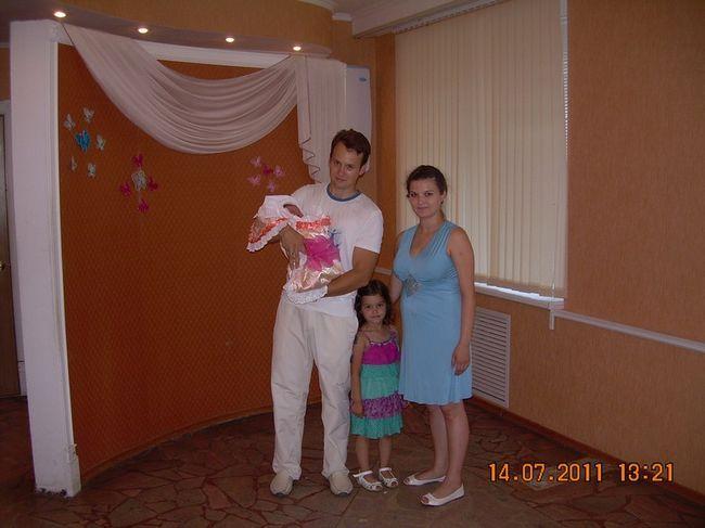 Ксения и Дмитрий