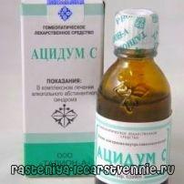 Лечение алкогольного абстинентного синдрома Ацидум С – инструкция по применению, лечение, показания