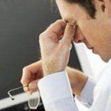 Лечение спазма аккомодации у взрослых